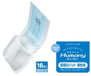 尿吸収ロボヒューマニー専用 尿吸引パッド男性用16枚入 4袋で1ケース